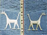 Moshushu, Babylon, Iraq, Middle East