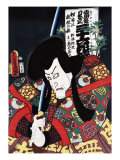 Actor Aku Hichibei, Japanese Wood-Cut Print