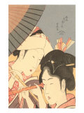 Japanese Woodblock, Women with Spyglass