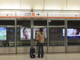 Waiting for a Train, Mass Transit Railway (Mtr), Hong Kong, China, Asia