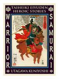Samurai Sada Narimasa