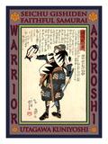 Samurai Okano Ginemon Kanehide