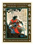 Samurai Sakai Masanao