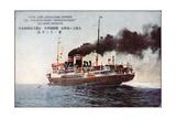 Kunstler Dampfer Nagasi Maru Der Nyk Line Auf See