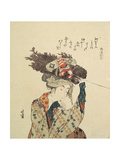 A Girl from Ohara, 1806-1815