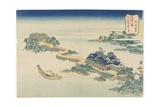Sound of Lake at Rinkai, C. 1833