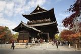 San-Mon Gate, Buddhist Temple of Nanzen-Ji, Northern Higashiyama, Kyoto, Japan