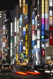 Neon Signs in Shinjuku Area, Tokyo, Japan, Asia