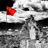 China 10MKm2 Collection - Great Wall with the Chinise Flag