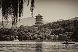 China 10MKm2 Collection - Pagoda
