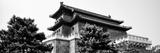 China 10MKm2 Collection - Qianmen - Beijing