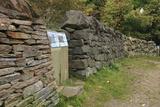 Millennium Wall, the National Stone Centre, Derbyshire