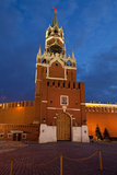 Moscow, Red Square, Redeemer Tower, at Night