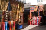 Carpet Shop, Essaouira, Morocco