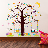 Owl Tree 2 Autocollant mural