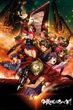 Kabaneri Of The Iron Fortress- Character Collage Plakater
