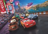 Disney Cars - Race Wallpaper Mural