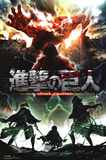 Attack On Titan - Season 2 Key Art Juliste