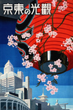 """Come to Tokyo"" Vintage Japanese Travel Poster, 1930s Affiches par  Piddix"
