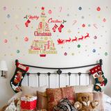 Conjunto de decorações de Natal com frases em inglês Adesivo de parede