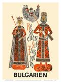 Bulgaria (Bulgarien) - Visit Tarnovo (Besuchen Sie Tarnovo) Prints by  Pacifica Island Art
