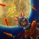 Journey to the Moon Prints by Lucia Heffernan