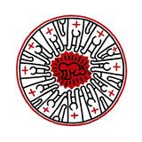 Sin título, 1985 Lámina giclée por Keith Haring
