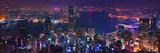 Hong Kong Special View Stampa fotografica di Marco Carmassi