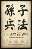 The Art of War Julisteet