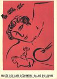 The Painter In Rose プレミアムエディション : マルク・シャガール