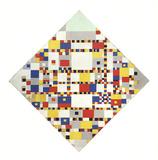 Victory Boogie Woogie (No text) Litografia por Piet Mondrian