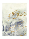 Arabic Encaustic IV Premium Giclee Print by Jennifer Goldberger