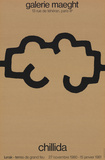 Galerie Maeght Collectable Print by Eduardo Chillida