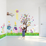 Happy Animals with Owl Tree Star and Little Chick Adesivo de parede