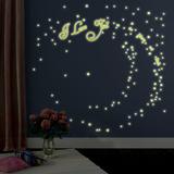 Glow in Dark I Love You Quote Adesivo de parede