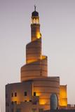 Qatar, Doha, FANAR, Qatar Islamic Cultural Center, dusk Reproduction photographique par Walter Bibikw
