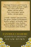 Fanohge Chamoru (Guam Hymn) Kunstdrucke von  Gerard Aflague Collection