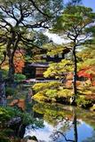 Ginkaku-Ji Temple in Kyoto, Japan during the Fall Season. Nov 19 Photographic Print by  SeanPavonePhoto