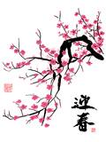 Plum Blossom Premium-giclée-vedos tekijänä  yienkeat