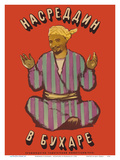 Nasreddin in Bukhara - Soviet Comedy 高画質プリント :  Pacifica Island Art
