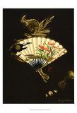 Oriental Fan I Art by Nancy Slocum