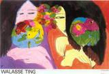 Little Whisper Plakat av Walasse Ting