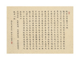 Heart Sutra Giclee Print by Chucnmaw Shih