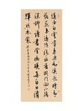 Poem without Theme Giclée-vedos tekijänä Chucnmaw Shih