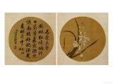 Flowers and Calligraphy (18th Century) Gicléedruk van Zhang Weibang