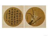 Flowers and Calligraphy (18th Century) Giclee Print by Zhang Weibang