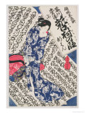 Woman Surrounded by Calligraphy Giclee Print by Utagawa Kunisada