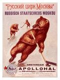 Amsterdam Appolohal Russian Hockey Giclée-Druck