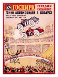 Russian State Car Circus Lámina giclée