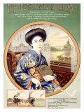 South Manchuria Railway Geisha Poster Lámina giclée